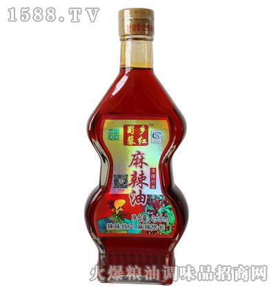 蜀乡藜红麻辣油268ml