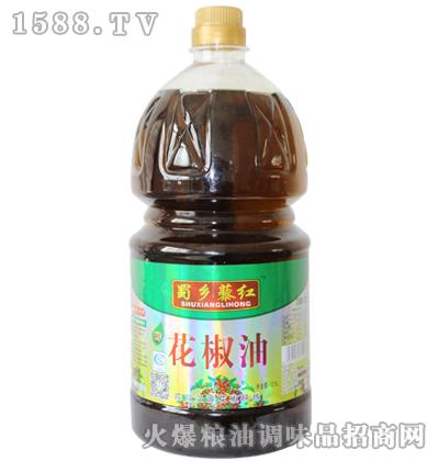 蜀乡藜红花椒油2.5L