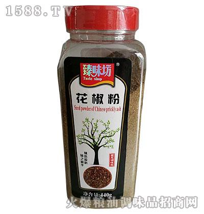 臻味坊花椒粉固态调味料440g