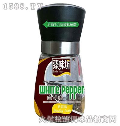 臻味坊白胡椒85g