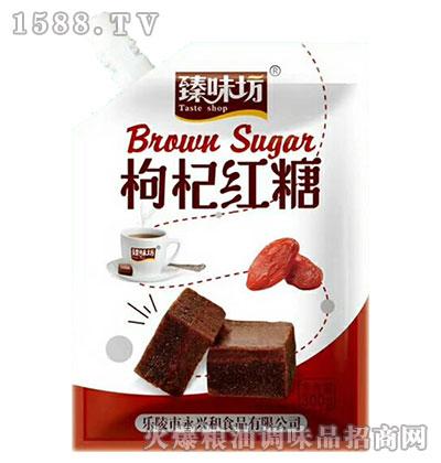 臻味坊枸杞红糖300g