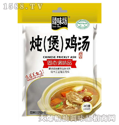 臻味坊炖(煲)鸡汤100g