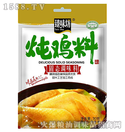 臻味坊炖鸡料30g
