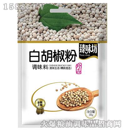 臻味坊白胡椒粉调味料30g