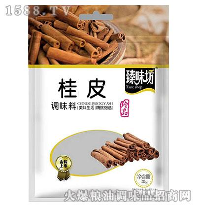 臻味坊桂皮调味料30g