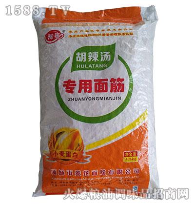 豫菱胡辣汤专用面筋4.5kg