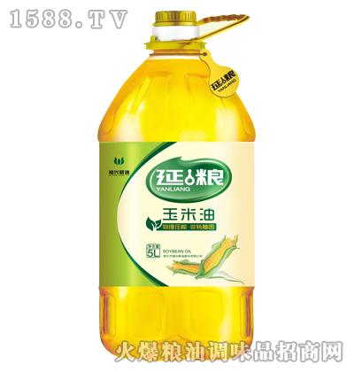 延粮玉米油5L