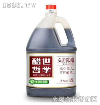 醋世哲学头道陈醋1.75L