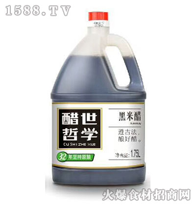 醋世哲学黑米醋1.75L
