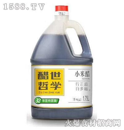 醋世哲学小米醋1.75L