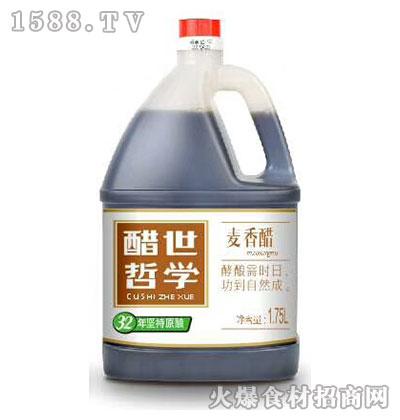 醋世哲学麦香醋1.75L