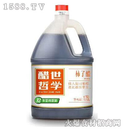 醋世哲学柿子醋1.75L