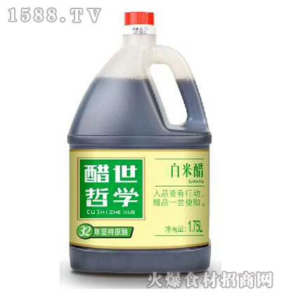 醋世哲学白米醋1.75L