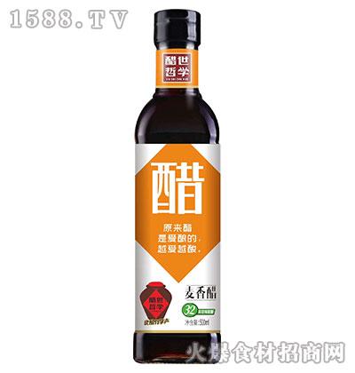 醋世哲学麦香醋500ml(醋)