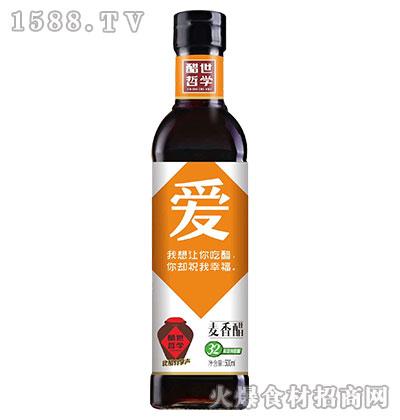 醋世哲学麦香醋500ml(爱)