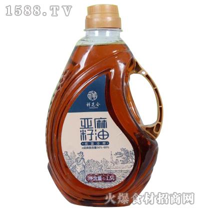 祥芝合亚麻籽油1.5L