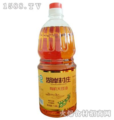 湖岸村庄有机大豆油1.8L