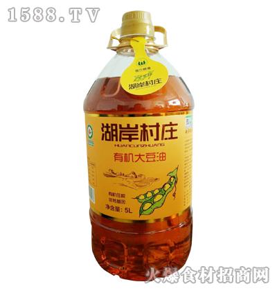 湖岸村庄有机大豆油5L