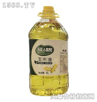 延粮非转基因玉米油5L