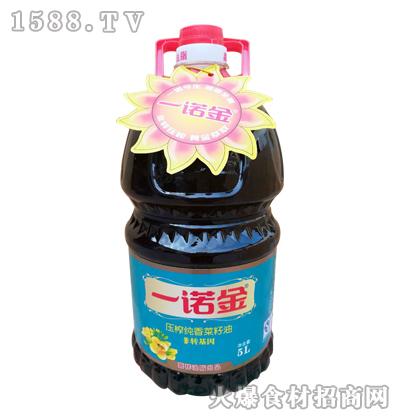 一诺金压榨纯香菜籽油5L