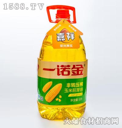 一诺金非转基因玉米胚芽油5L
