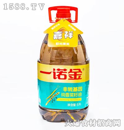 一诺金非转基因纯香菜籽油5L