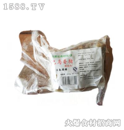 源滋味巴马香猪(原味肉)225克