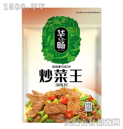 华畅-炒菜王调味料120g
