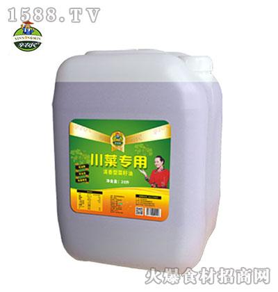 辛农民川菜专用油清香型菜籽油20L