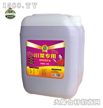 辛农民川菜专用纯香菜籽油20L