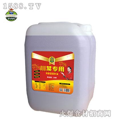 辛农民川菜专用油浓香型菜籽油20L
