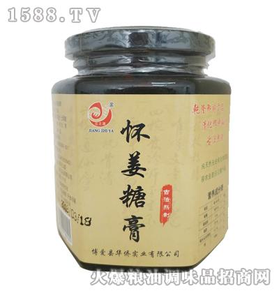 江之涯怀姜糖膏