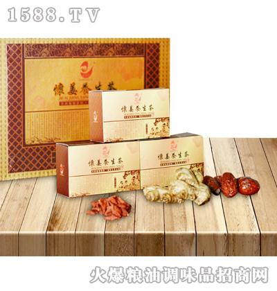 江之涯怀姜养生茶