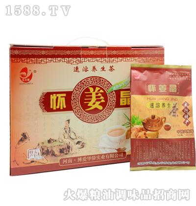 江之涯怀姜晶速溶养生茶