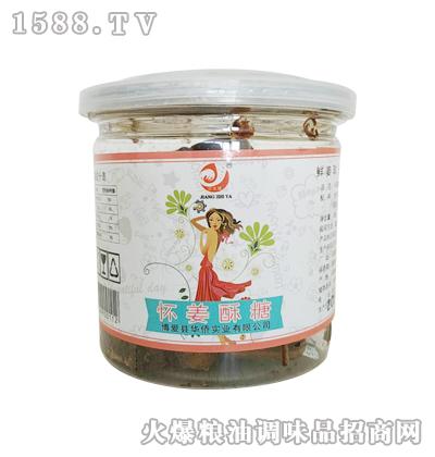江之涯怀姜酥糖