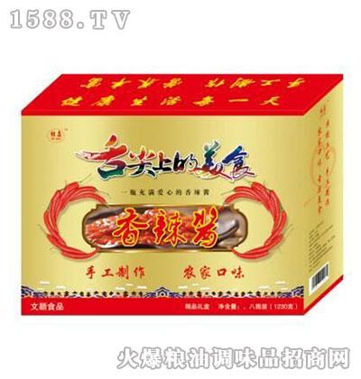 杜��香辣酱礼盒