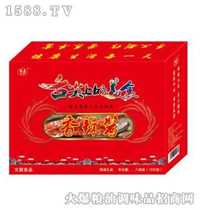 杜��香辣酱礼盒(红)