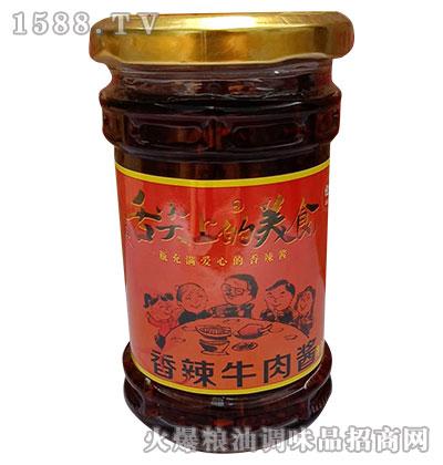 杜��香辣牛肉酱210g