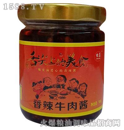 杜��香辣牛肉酱100g