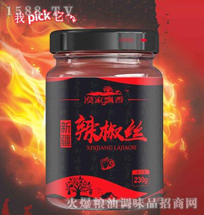 漠家飘香新疆辣椒丝230g