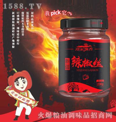 漠家飘香新疆辣椒丝230g(原产地辣椒)