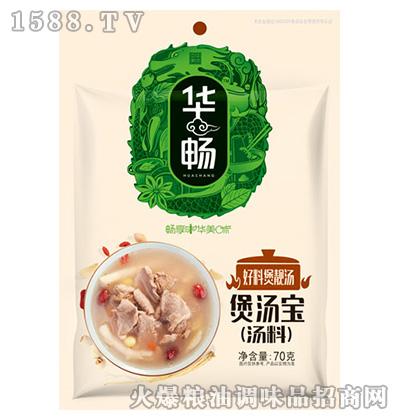 华畅煲汤宝汤料70g