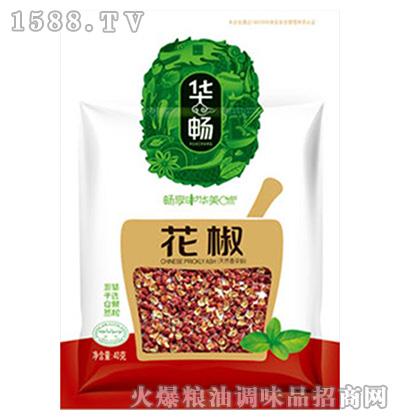 花椒40g-华畅