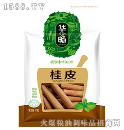 桂皮50g-华畅