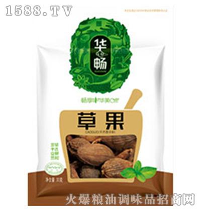 草果30g-华畅