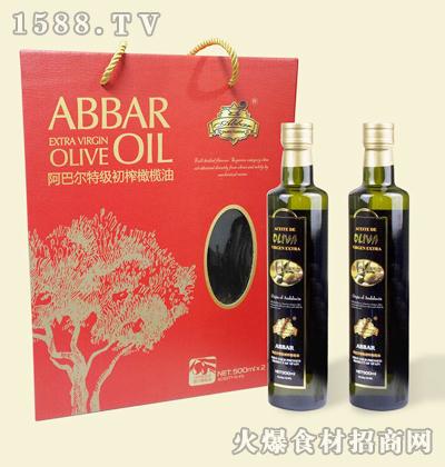 阿巴尔特级初榨橄榄油500mlx2礼盒装