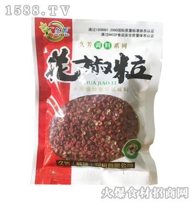 久芳花椒粒30g