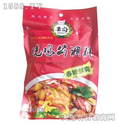 黄府烧公鸡调料160g