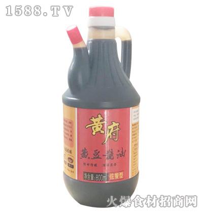 黄府黄豆酱油(佐餐型)800ml