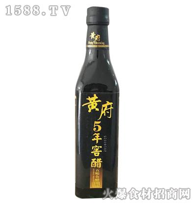 黄府5年窖醋(五粮食醋)